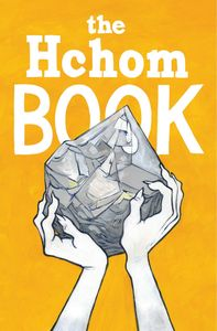 [The Hchom Book (Product Image)]