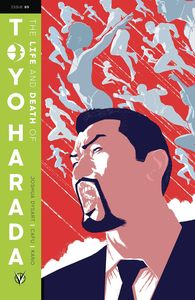 [Life & Death Of Toyo Harada #5 (Cover B Allen) (Product Image)]