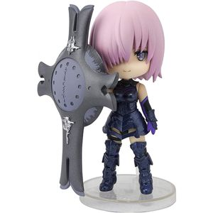 [Fate/Grand Order: Absolute Demonic Front: Babylonia: Figuarts Mini Figure: Mash Kyrielig (Product Image)]