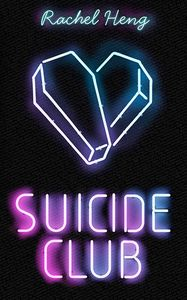 [Suicide Club (Hardcover) (Product Image)]