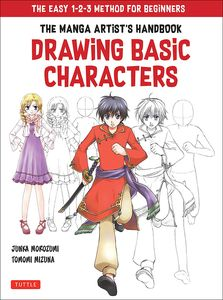 [The Manga Artist's Handbook: Drawing Basic Characters (Product Image)]