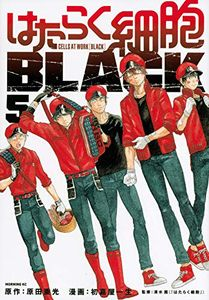 [Cells At Work: Code Black: Volume 5 (Product Image)]