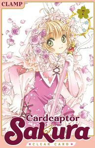 [Cardcaptor Sakura: Clear Card: Volume 7 (Product Image)]