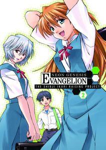 [Neon Genesis Evangelion: Shinji Ikari Raising Project: Volume 2 (Product Image)]