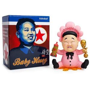 [Baby Huey (Pink Edition) (Product Image)]