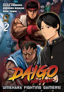 [Daigo The Beast: Volume 2: Umehara Fighting Gamers (Product Image)]