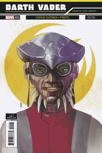 [Star Wars: Darth Vader #21 (Reis Galactic Icon Variant) (Product Image)]