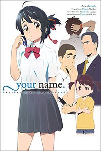 [Your Name: Another Side: Earthbound (Hardcover) (Product Image)]