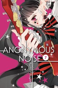 [Anonymous Noise: Volume 7 (Product Image)]