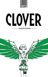 [Clover Kodansha Omnibus (Hardcover) (Product Image)]