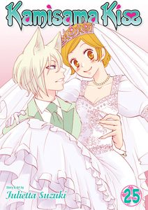 [Kamisama Kiss: Volume 25 (Product Image)]