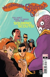 [Unbeatable Squirrel Girl #47 (Product Image)]