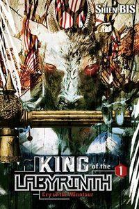 [King Of Labyrinth: Volume 1 (Hardcover Light Novel) (Product Image)]