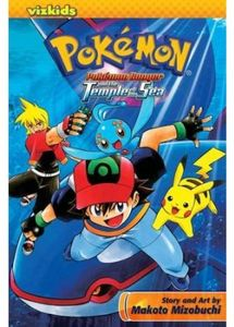 [Pokemon: Ranger And The Temple Of The Sea (Product Image)]