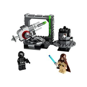 [LEGO: Star Wars: A New Hope: Death Star Cannon (Product Image)]