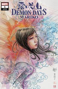 [Demon Days: Mariko #1 (Exclusive David Mack Variant) (Product Image)]