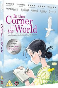 [In This Corner Of The World (Product Image)]