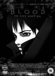 [Blood The Last Vampire (Product Image)]