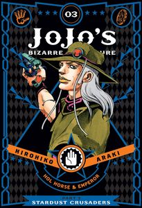 [Jojo's Bizarre Adventure: Stardust Crusaders: Volume 3 (Hardcover) (Product Image)]