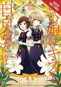 [Kiss & White Lily For My Dearest Girl: Volume 5 (Product Image)]