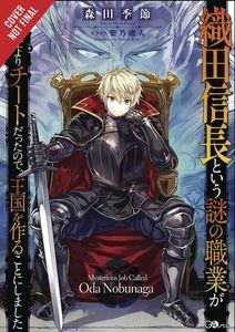 [A Mysterious Job Called Oda Nobunaga: Volume 1 (Light Novel) (Product Image)]