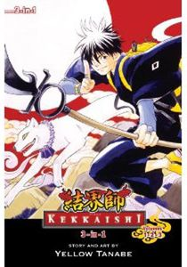 [Kekkaishi: Volume 1 (3 In1 Edition) (Product Image)]