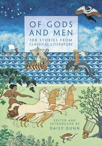 [Of Gods & Men (Hardcover) (Product Image)]