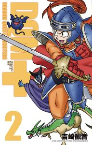 [Dragon Quest: Monsters Plus: Volume 2 (Product Image)]