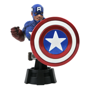 [Marvel: Bust: Captain America (Comics) (Product Image)]
