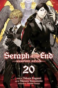 [Seraph Of The End: Volume 20 (Product Image)]