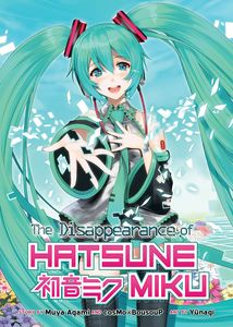 [The Disappearance Of Hatsune Miku (Product Image)]