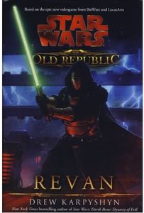 [Star Wars: The Old Republic: Revan (Product Image)]