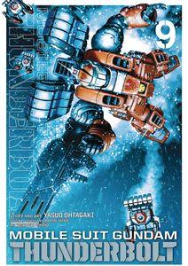 [Mobile Suit Gundam Thunderbolt: Volume 9 (Product Image)]