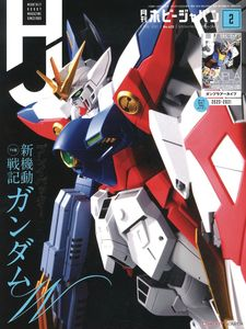 [Hobby Japan July 2021 (Product Image)]