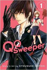 [QQ Sweeper: Volume 1 (Product Image)]