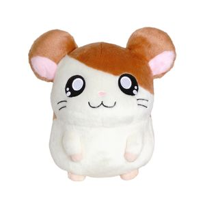 [Hamtaro: Medium Plush: Hamtaro (Product Image)]