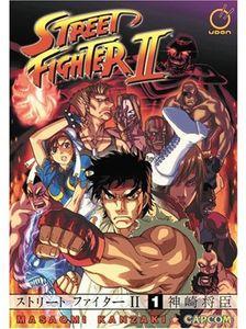 [Street Fighter II: Manga Volume 1 (Product Image)]