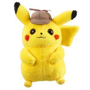 [Pokemon: Plush: Detective Pikachu (Product Image)]