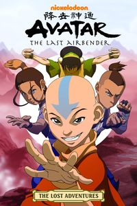 [Avatar: The Last Airbender: Volume 1: Lost Adventures (Product Image)]