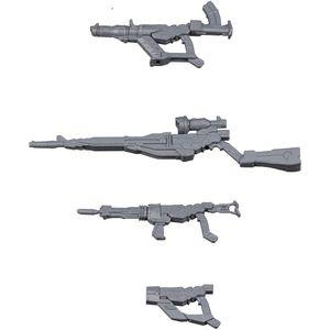 [Gundam HG: Model Figure: GMGM Weapons 1/144 (Product Image)]