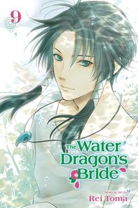 [The Water Dragon's Bride: Volume 9 (Product Image)]