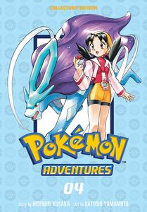 [Pokemon Adventure: Collector's Edition: Volume 4 (Product Image)]