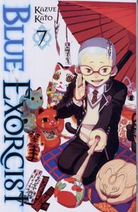 [Blue Exorcist: Volume 7 (Product Image)]