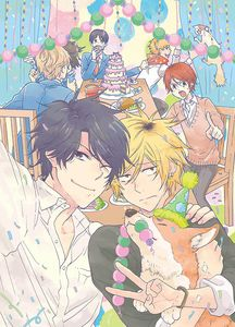 [Hitorijime My Hero: Volume 10 (Product Image)]