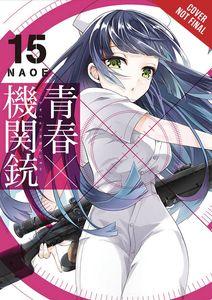 [Aoharu X Machinegun: Volume 15 (Product Image)]