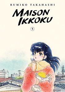 [Maison Ikkoku: Volume 5 (Collector's Edition) (Product Image)]