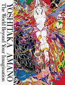 [Yoshitaka Amano: The World Beyond Your Imagination (Product Image)]