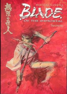 [Blade Of The Immortal: Volume 10: Secrets (Product Image)]