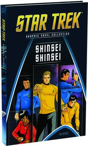 [Star Trek Graphic Novel Collection: Volume 83: Manga Shinsei Part 1 (Product Image)]