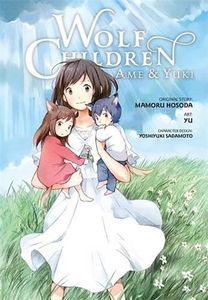 [Wolf Children: Ame & Yuki (Hardcover) (Product Image)]